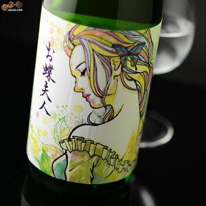 松の寿 純米吟醸 夢ささら お蝶夫人 720ml