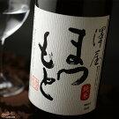 澤屋まつもと純米酒1800ml
