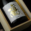 【桐箱入】仙禽醸(かもす)袋搾り斗瓶囲い無濾過原酒720ml
