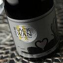 白木久 BLACK SWAN II(ブラックスワン2) THE DARK PHOENIX(ダークフェニックス) 1500ml