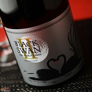 白木久 BLACK SWAN II(ブラックスワン2) THE DARK PHOENIX(ダークフェニックス) 瓶燗バージョン 720ml