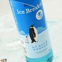 玉川 Ice Breaker(アイスブレーカー) 純米吟醸 無濾過生原酒 2019BY (6月5日以降より出荷予定) 500ml 木下酒造 …