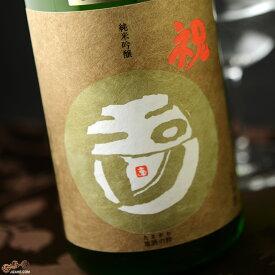 玉川 純米吟醸 祝  720ml 木下酒造 日本酒 地酒 京都府