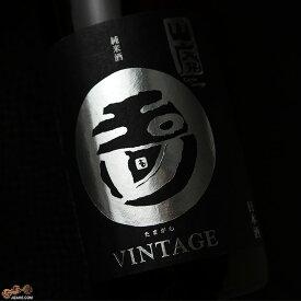 玉川 自然仕込 山廃純米 VINTAGE(ビンテージ) 720ml 木下酒造 日本酒 地酒 京都府