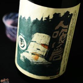 玉川 特別本醸造 人喰い岩 1800ml 木下酒造 日本酒 地酒 京都府