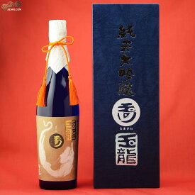 玉川 自然仕込 山廃純米大吟醸 玉龍 720ml 木下酒造 日本酒 地酒 京都府