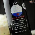 天明食いしん坊ボトル夢の香40生もと純米大吟醸一回火入れ720ml