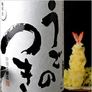 雨後の月 特別本醸造 1800ml 相原酒造 日本酒 地酒 広島県