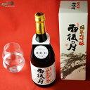 【箱入】雨後の月 純米大吟醸 720ml 相原酒造 お歳暮 父の日 日本酒