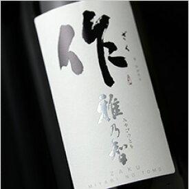 作 雅乃智(みやびのとも) 純米吟醸 1800ml 清水清三郎商店 日本酒 地酒 三重県