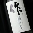 作雅乃智(みやびのとも)純米吟醸720ml