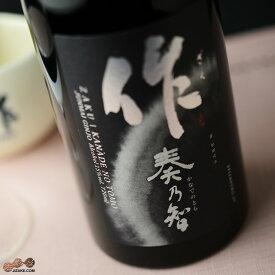 作 奏乃智(かなでのとも) 1800ml 清水清三郎商店 日本酒 地酒 三重県