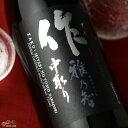 作 雅乃智(みやびのとも) 中取り 純米大吟醸 1800ml 清水清三郎商店 日本酒 地酒 三重県