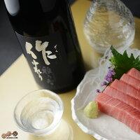 作雅乃智(みやびのとも)中取り純米大吟醸1800ml