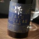 作 新酒 純米大吟醸 (12月23日以降より出荷予定) 720ml 清水清三郎商店 日本酒 地酒 三重県