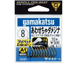 がまかつ(gamakatsu) 針 磯 A1 あわせちゃダメジナ  (7号〜8号)【メール便発送可】 (M-BH)