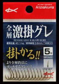キザクラ(Kizakura) 全層激掛グレ ZENSOH GEKI KAKARI (3〜8号)【メール便発送可】  (kiza-D)
