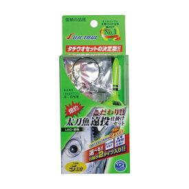 冨士灯器(Fuji-Toki) こだわり太刀魚仕掛けセット TYPE-5LG 5号 緑