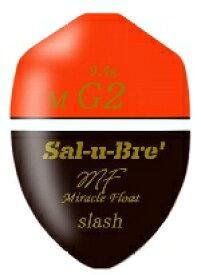 ソルブレ(Sal-u-Bre) 円錐ウキ MFスラッシュ M 浮力(0)