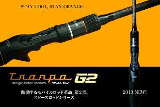 豺(JACKALL)torampo(TRANPO)G2 T2C-68ML-2