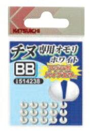 【5枚セット】カツイチ(KATSUICHI) チヌ チヌ専用オモリ ホワイト (kset0082)  (katu-baraI)