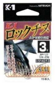 【5枚セット】カツイチ(KATSUICHI) チヌ K-1 ロックチヌ オキアミオレンジ (kset0083)  (katu-baraI)