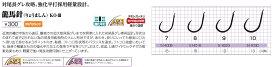 【5枚セット】カツイチ(KATSUICHI) 磯・船・波止 龍馬針 KO-3 オキアミオレンジ (kset0079)  (katu-baraI)