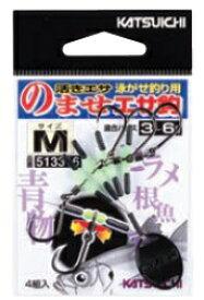 【5枚セット】カツイチ(KATSUICHI) 磯・船・波止 のませエサ鈎 (kset0077)  (katu-baraI)
