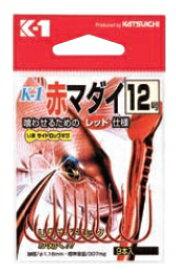 【5枚セット】カツイチ(KATSUICHI) 磯・船・波止 K-1赤マダイ 赤 (kset0073)  (katu-baraI)