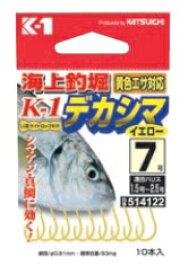 【5枚セット】カツイチ(KATSUICHI) 海上釣堀 海上釣堀K-1デカシマイエロー イエロー (kset0081)  (katu-baraI)