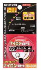 【5枚セット】カツイチ(KATSUICHI) 友釣仕掛 HS-305 ナイロン張替仕掛 (kset0406)鮎用仕掛け  (katu-as)