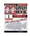 【5枚セット】カツイチ(Decoy) ワームフック S.S.フック ワーム19 NSブラック (kset0223)