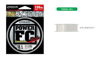 String TOA (TOA) lures regrown power FC fluorocarbon spur line reel 150 m (with 75 m mark) issue 5 (TS-P5)