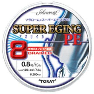 东丽工业 (东丽) EGI solarom superegging PE 8 编织 150 米 (第 1 号)