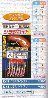 富士丸 (Marufuji) sabiki 西拉博裡索夫 chinu 橙 1-5,(M-SB)