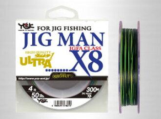 YGK yotsunoha Ami PE line ultra jigman 1 X8 1.2 No. 200 m