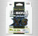 YGK よつあみ PEライン G-soul スーパージグマン X8 2号 35lb 300m (Y-Game)