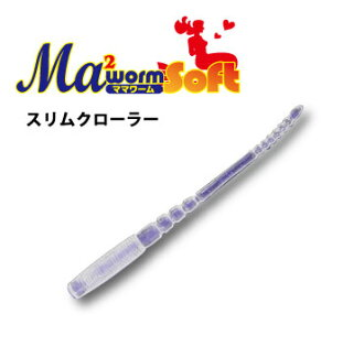 Yamaria (YAMARIA) Mama warm soft slim k on 1.8-inch S/PBG