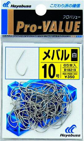 ハヤブサ(Hayabusa) 針 プロバリュー メバル白 (9号〜10号) 【メール便発送可】 (M-BH)