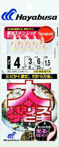 ハヤブサ(Hayabusa) サビキ 【HS-415】太ハリスサビキ 蓄光スキン レッド 3〜7号 fs04gm 【メール便発送可】  (SBK)
