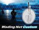 【GM】ゴールデンミーン ランディングネット ウェーディングネットカスタム(Wading Net Custom) ブルー