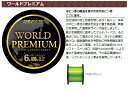 東亜ストリング(TOA) レグロン ワールドプレミアム ナイロン 600m ボビン巻き 0.6号〜2.5号