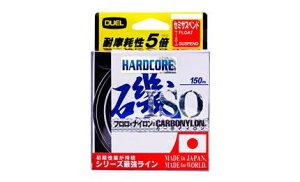デュエル(DUEL) H3400 HARDCORE ISO CN 150m 1.75号(高視認オレンジ)