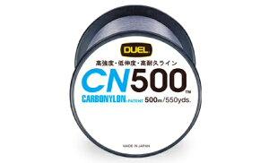 デュエル(DUEL) H3455 CN500 500m 5号(クリアー)