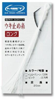 谷山商事(TANIYAMA)釣武者ウキ止め糸ロング