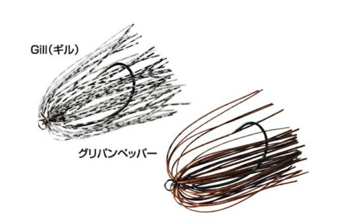 【5枚セット】オーナー(OWNER) ワームフック(バス) JR−20 直リグラバー(直ラバ) グリパンペッパー(set0352)