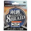 Writer (GOSEN) PE line rigid game jigging BRAID 8 200 m 0.8 issue (16 lb)