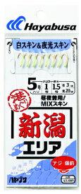 ハヤブサ(Hayabusa) サビキ 【AS-009】港めぐり 新潟エリア  3〜8号 【メール便発送可】  (SBK)