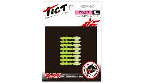 ティクト(TICT)  ワーム ブリリアント 1.2インチ C-6オキアミ(エビ粉入り) (t-worm) 【メール便発送可】 【TICT】  (tict-mebaru)