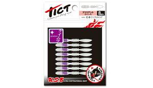 ティクト(TICT)  ワーム ブリリアント 2インチ C-6オキアミ(エビ粉入り) (t-worm) 【メール便発送可】 【TICT】  (tict-mebaru)
